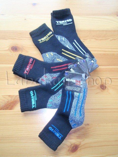 Dětské antibakteriální thermo(termo) ponožky  afeb481573